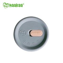 Haakaa 第二代&三代真空吸力集乳器通用配件-密封防塵蓋