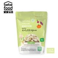 Bebefood 寶寶福德糙米餅(蔬菜)