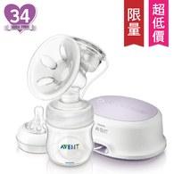 Philips Avent 輕乳感PP標準型單邊電動吸乳器 SCF332-01